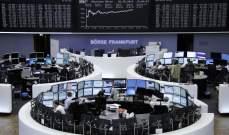 تراجعات للأسهم الأوروبية في مستهل التداولات رغم التحفيزات النقدية الحكومية