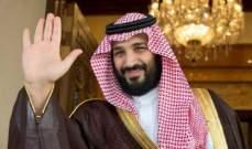 محمد بن سلمان: وقّعت اتفاقيات مشتركة مع باكستان بقيمة 20 مليار دولار