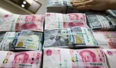 مشتريات الصين من السندات الحكومية اليابانية تقفز لأعلى مستوى في أكثر من 3 سنوات