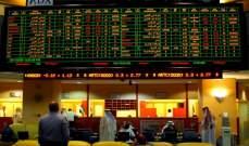 الأسهم الإماراتية تغلق التعاملات على مكاسب بقيمة 7.1 مليار درهم