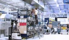 هبوط الإنتاج الصناعي لدى أميركا لأول مرة في 5 أشهر