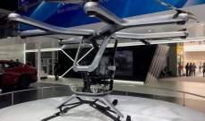 """""""إكس بينغ"""" الصينية تكشف عن مركبة طائرة كهربائية"""