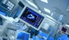 """""""رو"""" للتكنولوجيا الصحية تجمع تمويلاً بتقييم 5 مليارات دولار"""
