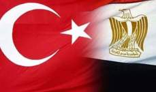 مطالب بتعديل اتفاقية التجارة الحرة بين مصر وتركيا