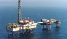 الكويت لن تزود مصر بالمواد البترولية إلا اذا دفعت ثمنها نقدي