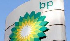 """أذربيجان وقعت اتفاقا مع النفط البريطانية """" BP""""  لبناء لمحطة طاقة شمسية"""