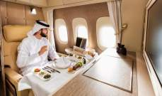 """""""طيران الإمارات"""" تشغل """"بوينغ 777"""" الجديدة إلى الرياض"""