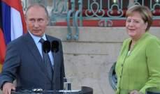 """بوتين يبحث مع ميركل إحتمال """"إنتاج مشترك للقاح"""" ضد """"كورونا"""""""