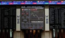 غالبية الأسهم الأوروبية تستهل التداولات على ارتفاع
