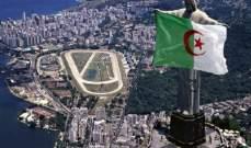 إنتاج الجزائر من النفط والغاز لم يتأثر بالاضطرابات