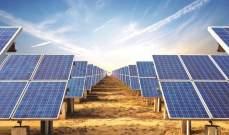 """""""أوريكس"""" اليابانية تعتزم شراء شركة طاقة إسبانية مقابل 965 مليون دولار"""