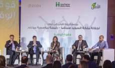 """""""زين"""" و""""MBC الأمل"""" يتعاونان مع """"مينتور العربية"""" لتمكين الأطفال والشباب العرب"""