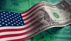 """The Economist"": اقتصاد أميركا قابل للركود بنسبة 31 % خلال 12 شهراً"