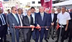 """الجراح مفتتحا متجر """"ألفا"""" في جب جنين: الشركة بادرت لوضع خطة لرفع مستوى الشبكات في لبنان"""