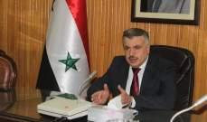 وزير الكهرباء السوري: لا يوجد تقنين أو زيادة في الأسعارفي سوريا