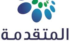"""""""المتقدمة للبتروكيماويات"""" السعودية تؤسس مصنعين بقيمة 1.8 مليار دولار"""