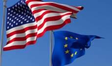 الاتحاد الأوروبي مستعد لمناقشة الرسومه الجمركية على السيارات مع أميركا