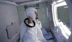 السعودية تقدم كبسولات زجاجية يابانية لإراحة الحجاج