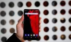 """شركة """"Essential"""" تعتزم إلغاء النتوء من شاشة هاتفها القادم"""