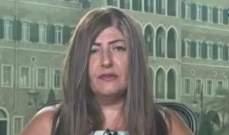 """حنبوري لتلفزيون """"الغد"""": لا يملك المسؤولون في لبنان ما يكفي من الإلتزام لإنقاذ البلد"""