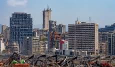7 ملايين يورو إضافية من الإتحاد الأوروبي لإصلاح منازل متضررين من إنفجار بيروت