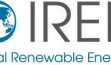 """""""الوكالة الدولية للطاقة المتجددة"""": 11 مليون وظيفة أمّنها القطاع عالمياً خلال 2018"""