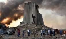 """""""أوكسفام"""": أرباح 21 شخصا من الشرق الأوسط خلال """"كورونا"""" كافية لإصلاح أضرار انفجار بيروت"""