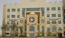 """""""دبي للإحصاء"""": مؤشر الأسعار يسجل إنخفاضاً بنسبة 2.80% في تشرين الأول"""