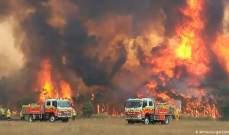 أستراليا: حرائق الغابات تخرج عن السيطرة بفعل ارتفاع درجات الحرارة
