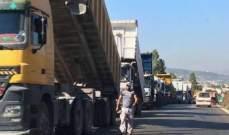 مالكوالشاحنات العمومية في مرفأ بيروت: متضامنون مع الحراك الشعبي
