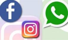 """عودة """"فيسبوك"""" و""""واتساب"""" و""""انستغرام"""" للعمل"""