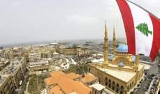 لبنان تقدم ثلاث درجات في المسح الدولي لشفافية الموازنة