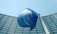 وكالة الطاقة الدولية: الطلب العالمي على النفط سيهبط 8.6 مليون برميل يومياً في 2020