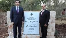 لحود من بلدة انان: تم تمليك أكثر من 2000 عقار في مختلف المناطق اللبنانية