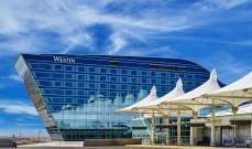 تعرف الى أفضل فنادق المطارات في العالم