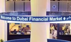 مؤشر دبي يقفل مرتفعاَ 1.9% عند 2674 نقطة.. وأبوظبي يرتفع 0.2%