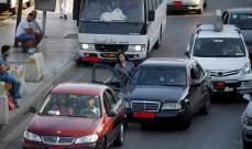 يوم إضراب عام لقطاع النقل البرّي الأربعاء المقبل مع تحرّك ومسيرات سيّارة على جميع الأراضي اللبنانية