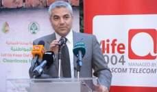 """حايك لـ""""الاقتصاد"""": نعمل مع شركائنا على اطلاق """"5G"""" في لبنان خلال 2019"""