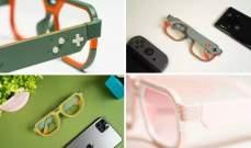 """Mutrics"" نظارات ذكية لمحبي ألعاب الفيديو"
