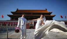 قانون غريب في الصين للموظفات العازبات!