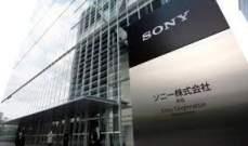 """""""سوني Z3 كومباكت"""" و""""آيفون 6"""" الأكثر مبيعاً في اليابان مؤخراً"""