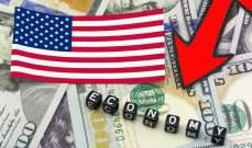 تباطؤ نمو النشاط الاقتصادي الأميركي مع صعود قياسي للأسعار