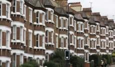 ارتفاع عدد مشتري المنازل في سوق العقارات البريطانية لأعلى مستوى في 12 عاماً