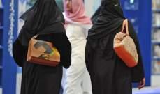 """البدء بإبلاغ السعوديات بالطلاق والزواج من خلال الـ""""sms"""""""