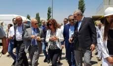 السفير الإيطالي خلال افتتاح محطة تكرير المياه المبتذلة لزحله وجوارها: هذه المشاريع المهمة تعزّز العلاقة بين لبنان وإيطاليا