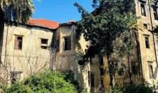 قرار بمنع بيع العقارات التراثية إلا بعد موافقة وزارة الثقافة