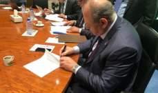"""وزارة الإتصالات اللبنانية وقّعت عقداً مع """"Cyta"""" القبرصية لإنشاء كابل بحري"""