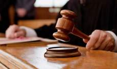 القاضي إبراهيم يدّعي على نائب نقيب الصيارفة وآخرين بجرم مخالفة قانون الصيرفة