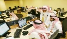 عدد العاملين السعوديين في القطاع الخاص ينخفض 1.8 %