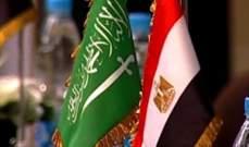 3 اتفاقات جديدة بين السعودية ومصر بقيمة 125 مليون جنيه